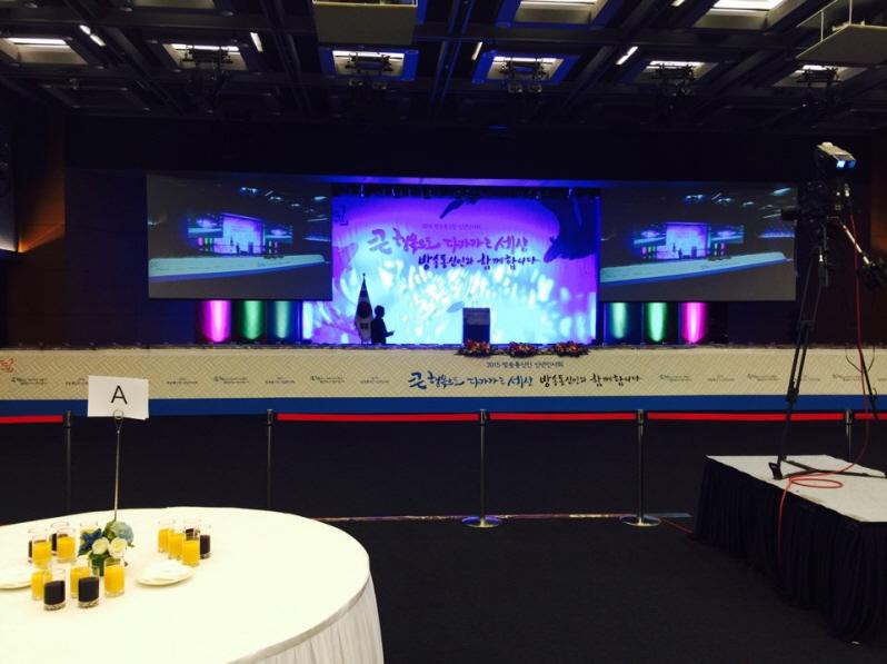 AV Rental Korea New Year's Meeting for the Communications Community