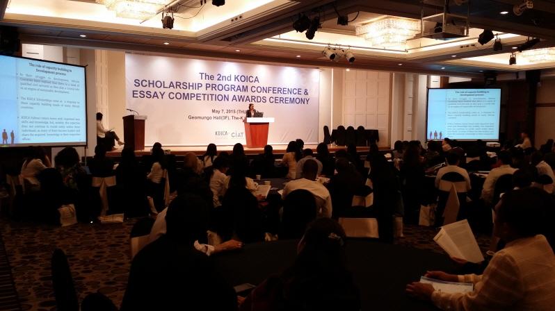 AV Rental Seoul The 2nd KOICA Scholarship Program Conference