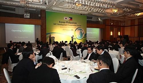 AVrental_Korea_한·필리핀 MIC 개발협력포럼
