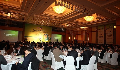 AVrental_Korea_한·필리핀 MIC 개발협력포럼2