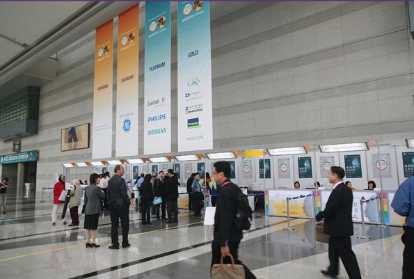 AVrental_Korea_12th Asian Oceanian Congress of Radiology2