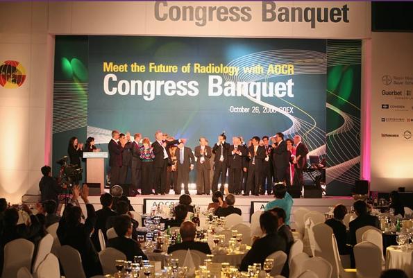 AVrental_Korea_12th Asian Oceanian Congress of Radiology3