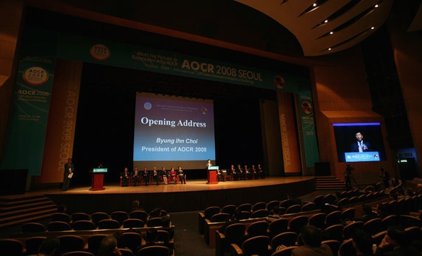 AVrental_Korea_12th Asian Oceanian Congress of Radiology5