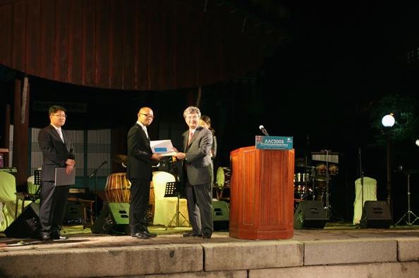 AVrental_Korea_1TH AAC 2008 And 9th koran,japan Conference of Sports Medicine2