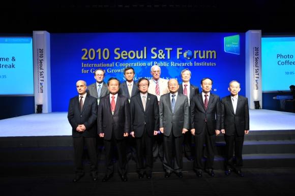 AVrental_Korea_2010 seoul s&t forum_2