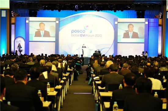 AVrental_Korea_2010_posco_global_evi_forum_1