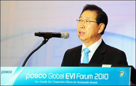 AVrental_Korea_2010_posco_global_evi_forum_13