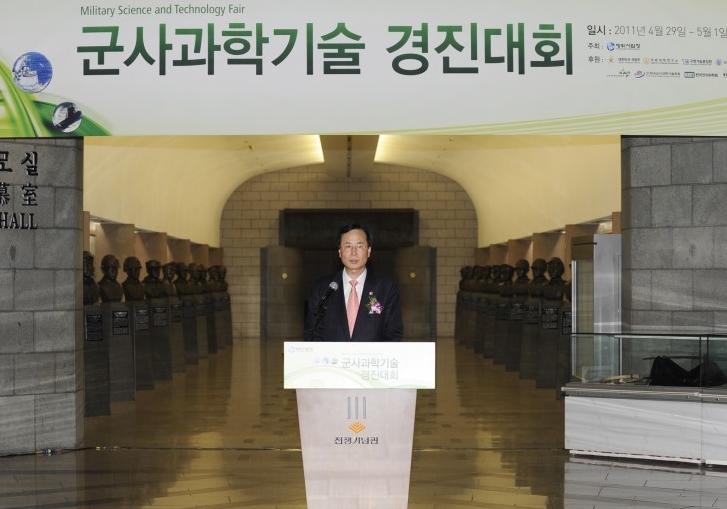 AVrental_Korea_2011군사과학기술경진대회