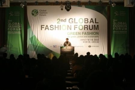 AVrental_Korea_2nd Global Fashion Forum1