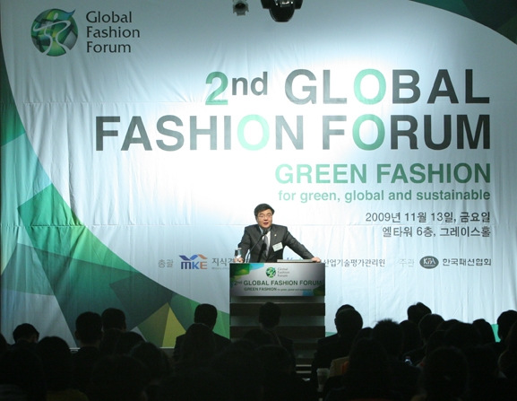 AVrental_Korea_2nd Global Fashion Forum2
