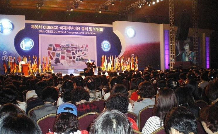 AVrental_Korea_60차 CIDESCO 국제피부미용 총회 및 박람회111