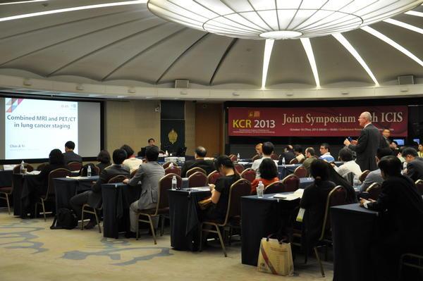 AVrental_Korea_69th Korean Congress of Radiology4