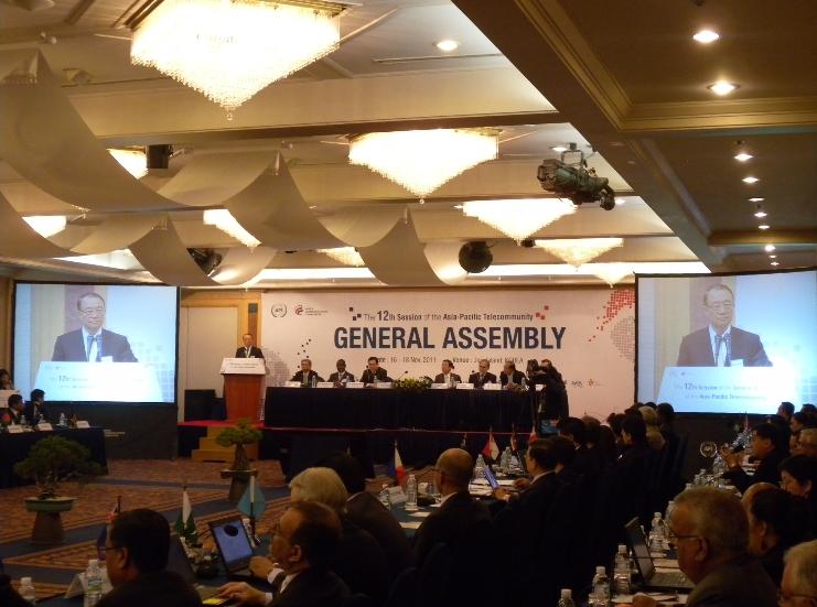 AVrental_Korea_APT, Asia-Pacific Telecommunity2