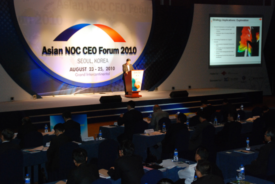 AVrental_Korea_ASIAN NOC CEO FORUM 2010_1