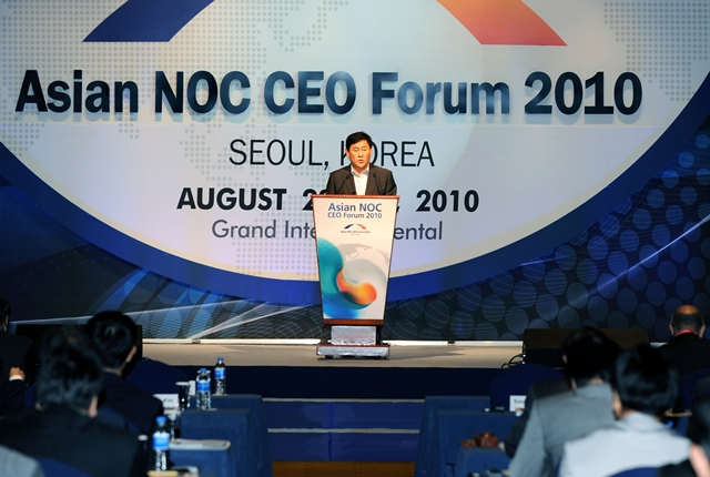 AVrental_Korea_ASIAN NOC CEO FORUM 2010_2