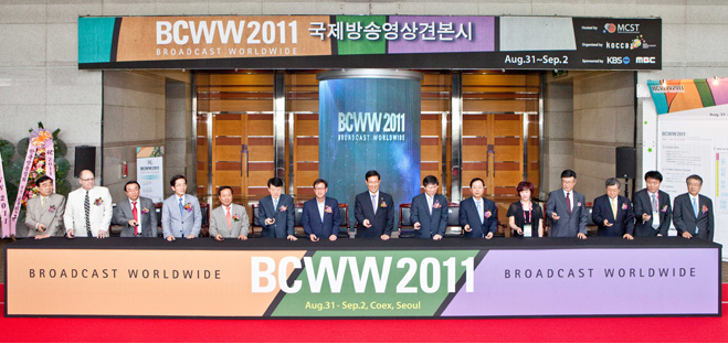 AVrental_Korea_BCWW 2011 BROADCAST WORLDWIDE_3