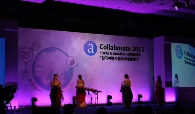 AVrental_Korea_Collaborate 2013_2