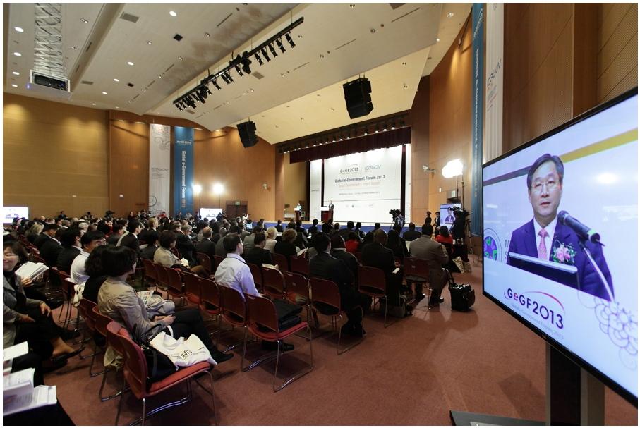 AVrental_Korea_Global e-Government Forum2