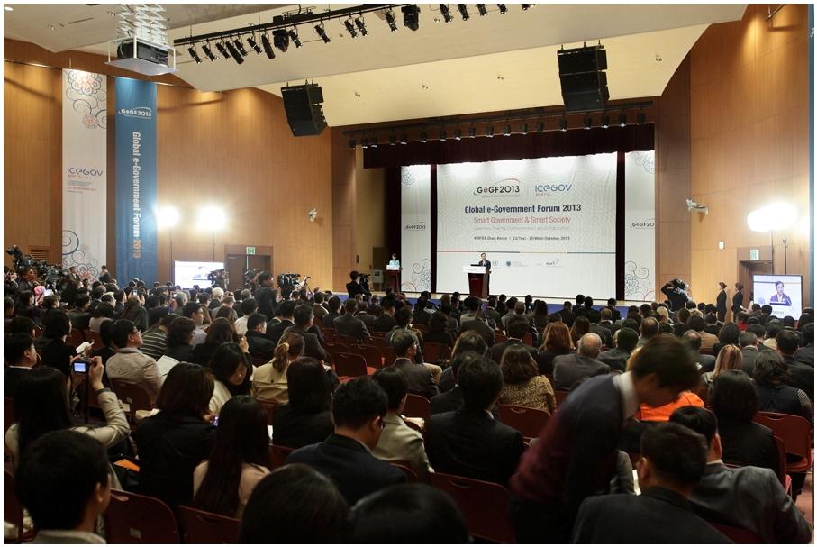 AVrental_Korea_Global e-Government Forum4