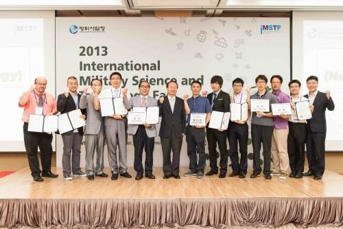 AVrental_Korea_International Military Science and Technology Fair 2013_1