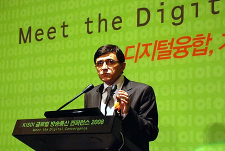 AVrental_Korea_KISDI Global Broadcasting and Communications Conference 2008_2