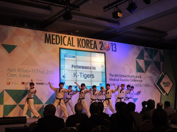 AVrental_Korea_Medical Korea 2013_1
