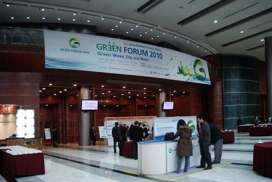 AVrental_Korea_green forum2010_1
