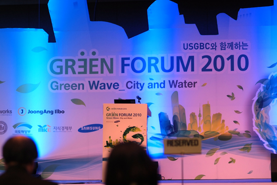 AVrental_Korea_green forum2010_2