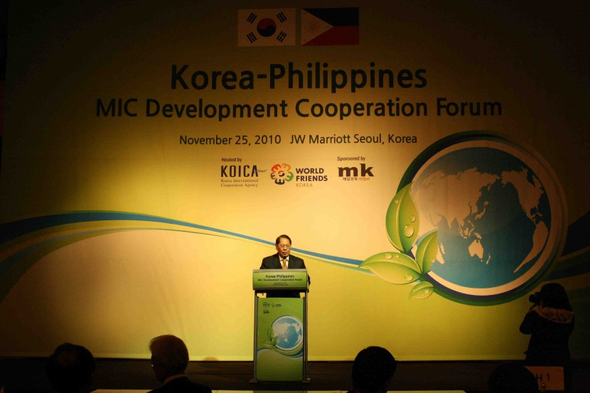 AVrental_Korea_korea-philippines_mic_devlopment_cooperation_forum2
