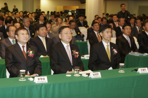 AVrental_Korea_travel conference 2010_1