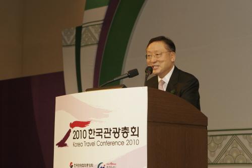 AVrental_Korea_travel conference 2010_3