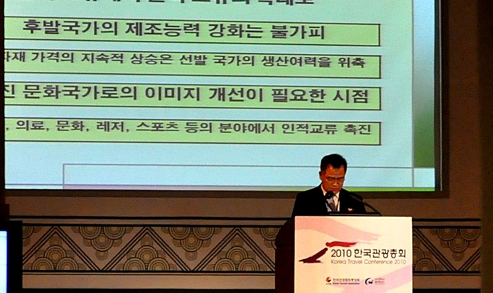 AVrental_Korea_travel conference 2010_4