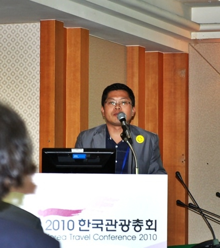 AVrental_Korea_travel conference 2010_6