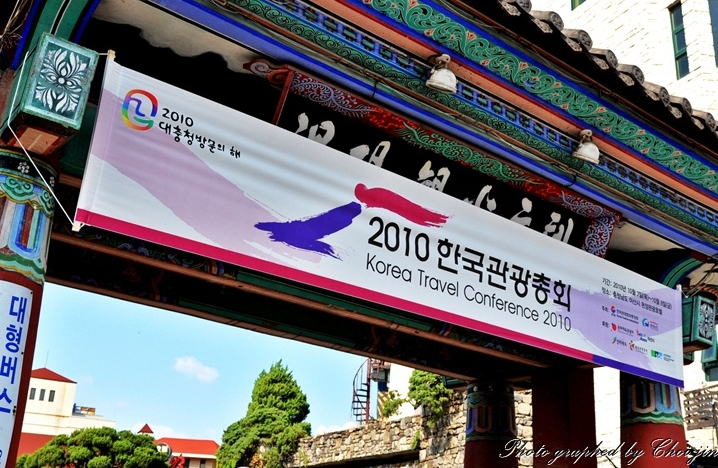 AVrental_Korea_travel conference 2010_8
