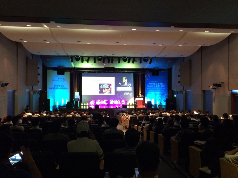 AV Rental Korea Future Convergence Insight Conference 2015