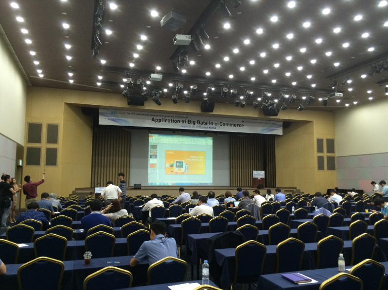AV Rental Korea ICEC 2015