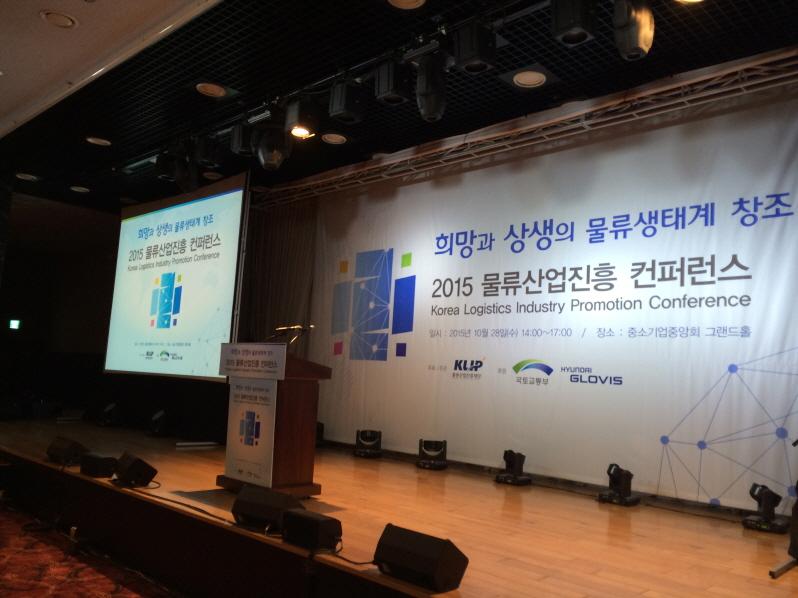 AV Rental Seoul