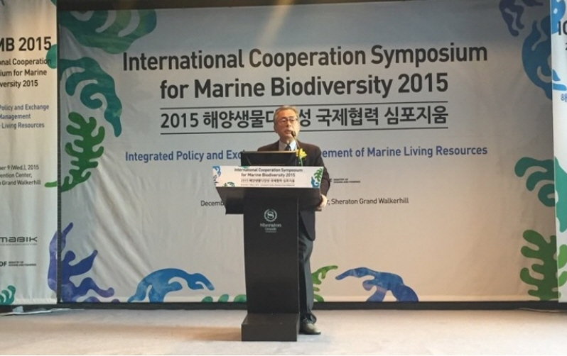 Audio Rental International Cooperation Symposium for Marine Biodiversity 2015